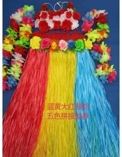Hula Skørt Hawaii Kostume til Kvinder Blanding Sæt 80cm
