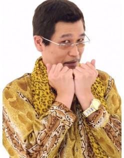 Populær Leopard PPAP Uncle Piko Dansedragt